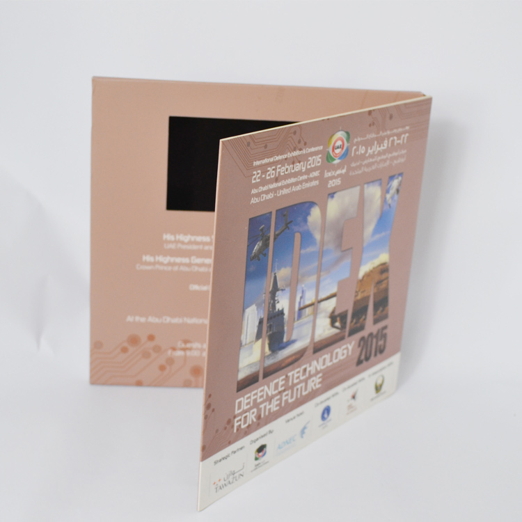 2019 Popular 5 inch lcd screen custom video brochure greeting card for wedding