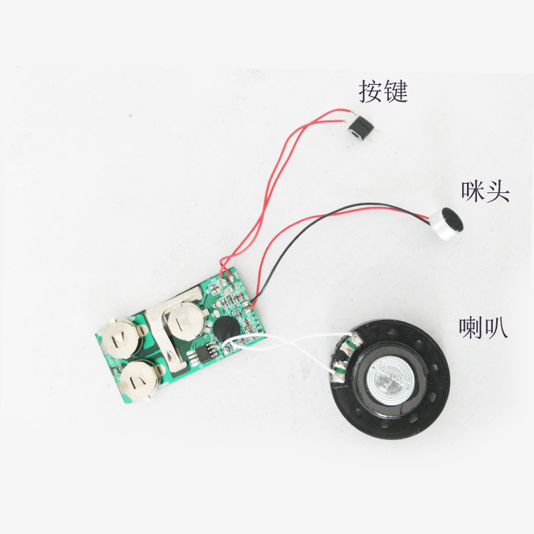 Factory wholesale recording sound module for greeting card